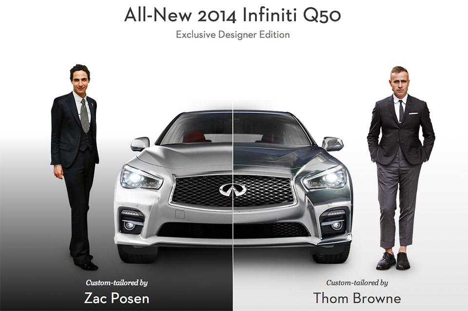 2014 Infiniti Q50 Gilt Designer Editions