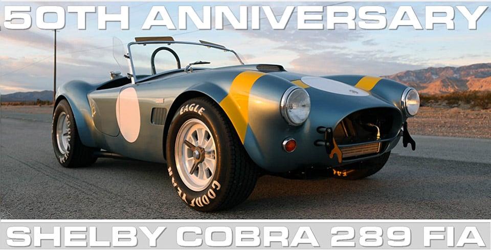 Shelby Announces 50th Anniversary Shelby Cobra