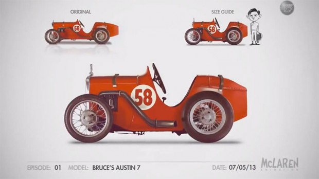 mclaren_50_year_anniversary_animation_2