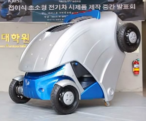 Armadillo-T Car Folds up to Save Space