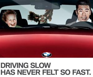BMW April Fools' Prank: Artificial G-Force Tech