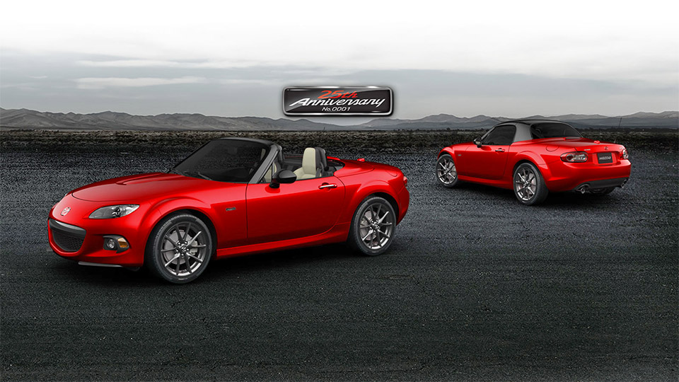2015 mx 5 miata 25th anniversary edition 95 octane. Black Bedroom Furniture Sets. Home Design Ideas