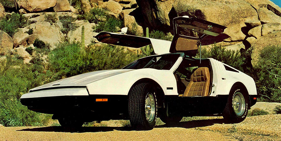 From the Vaults: Bricklin SV-1