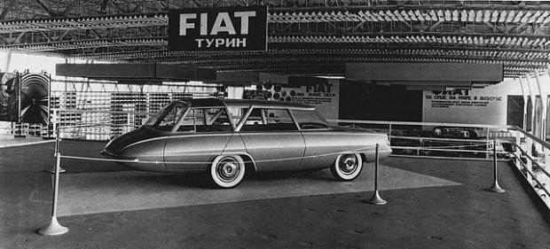 1959_ghia_selene_concept_3