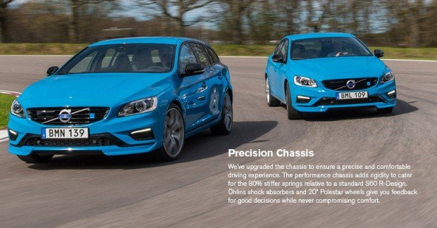 volvo_v60_s60_polestar_available_1