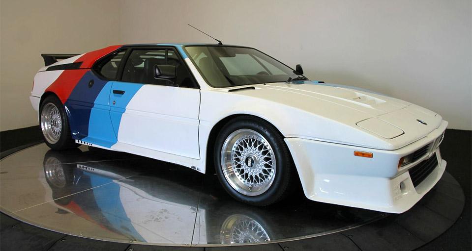 Rare Street-Legal BMW M1 AHG Hits eBay