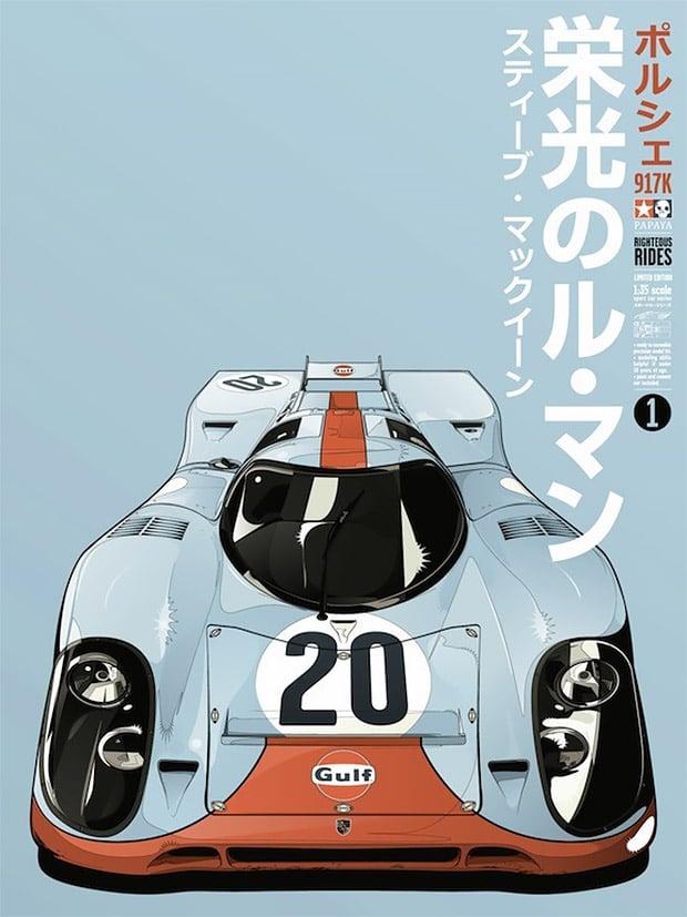 Awesome Le Mans Gulf Porsche 917K Prints
