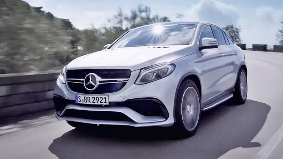 Mercedes Benz Teases Upcoming Gle 63 Amg 95 Octane