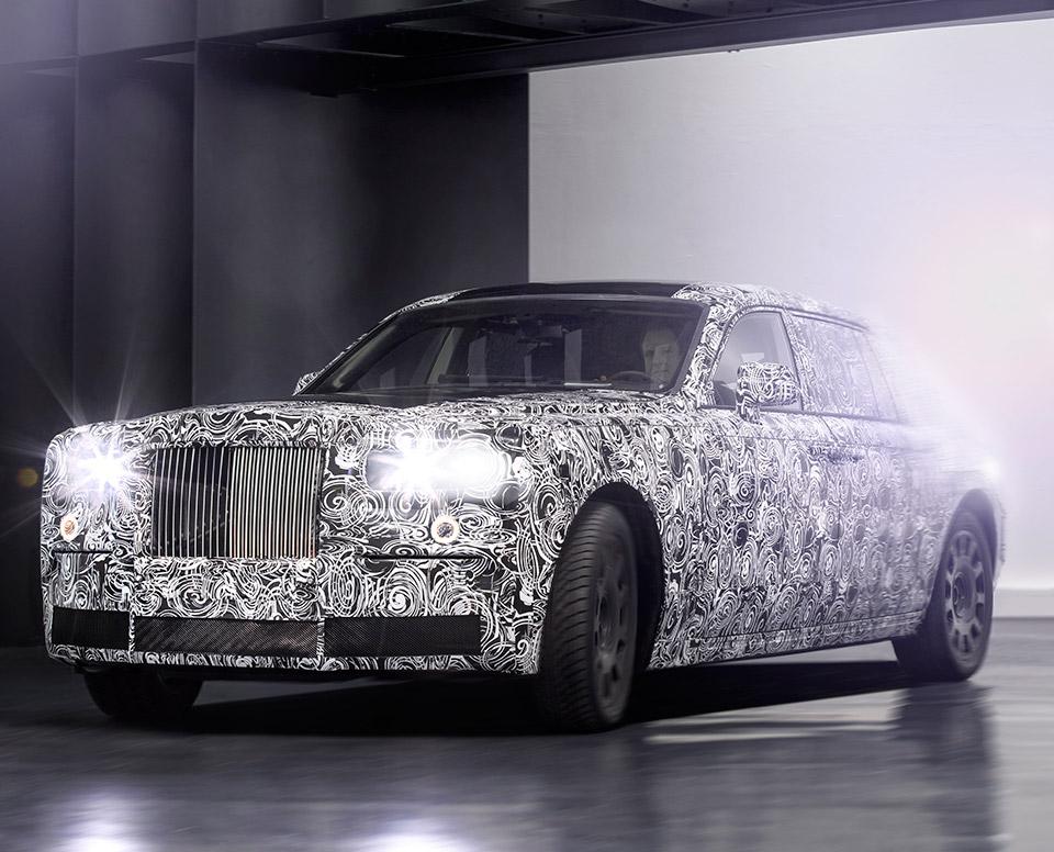Rolls-Royce Aluminum Platform Testing Begins