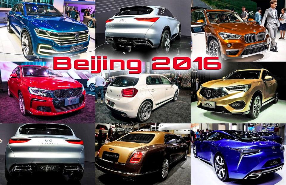 Inside the 2016 Beijing Motor Show