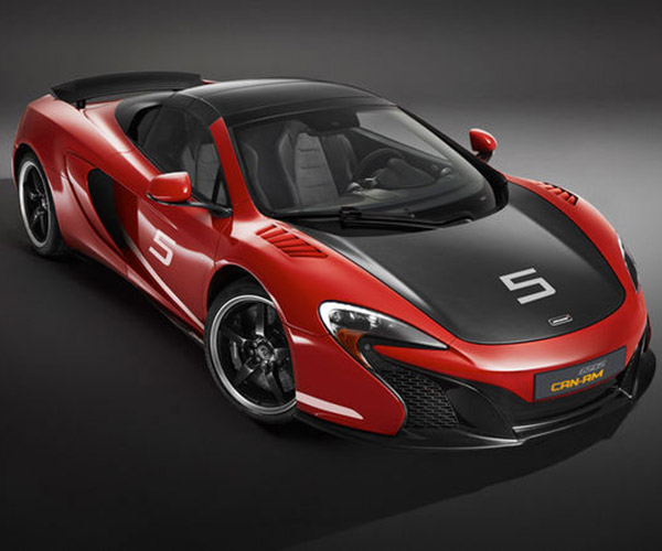 McLaren MSO Parts Let You Customize Your Supercar